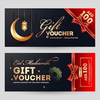 Modèle de bon ou coupon cadeau horizontal eid al-fitr moubarak