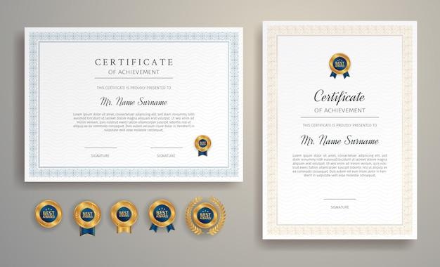 Modèle de bordure de certificat avec couleur de luxe et badges