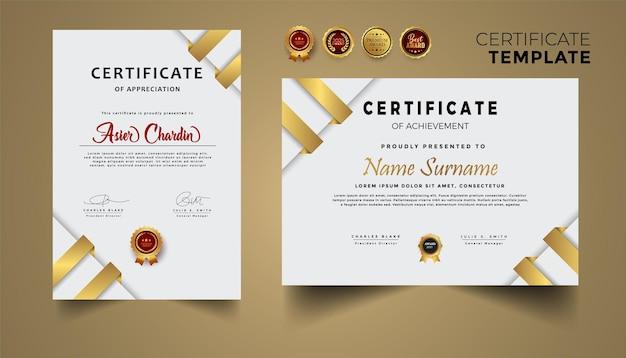 Modèle de bordure de certificat de diplôme avec design de ligne dorée