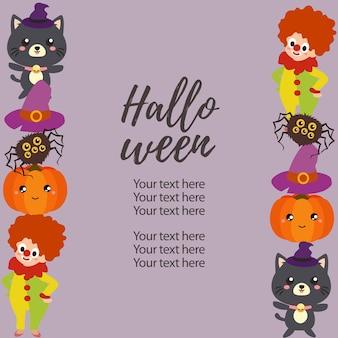 Modèle de bordure verticale d'halloween avec des enfants de clown