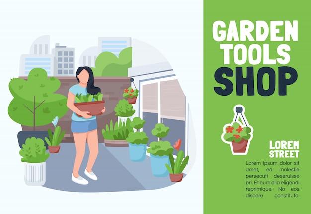 Modèle de boutique d'outils de jardin. brochure, concept d'affiche avec des personnages de dessins animés. magasin d'équipement de jardinage, dépliant horizontal de supermarché de fleurs, dépliant avec place pour le texte