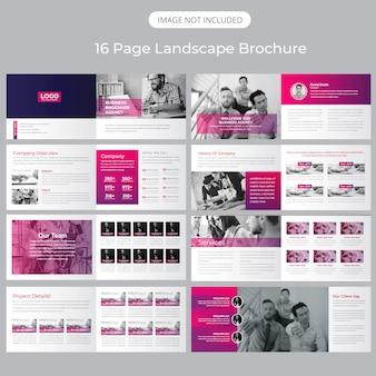 Modèle de brochure de 16 pages de paysage