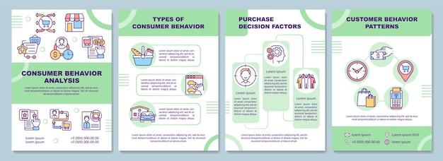 Modèle de brochure d'analyse du comportement des consommateurs. décision du client