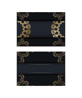 Modèle de brochure de couleur noire avec motif doré abstrait pour votre marque.