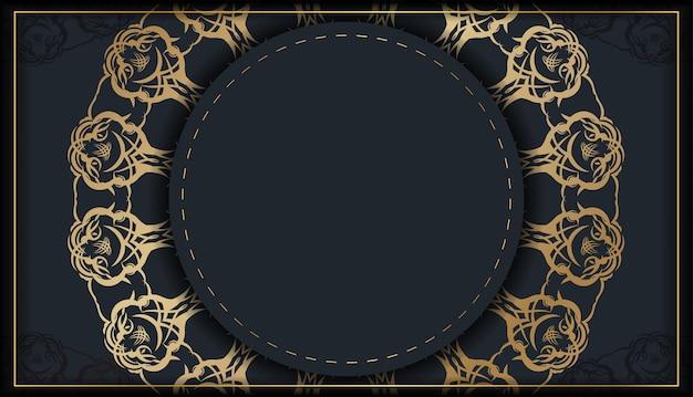 Le modèle de brochure en couleur noire avec motif en or grec est prêt à être imprimé.