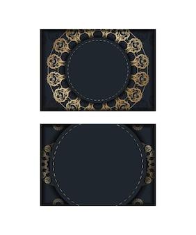 Modèle de brochure en couleur noire avec ornement abstrait en or pour vos félicitations.
