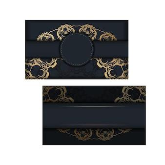 Modèle de brochure en couleur noire avec des ornements en or grec pour votre conception.