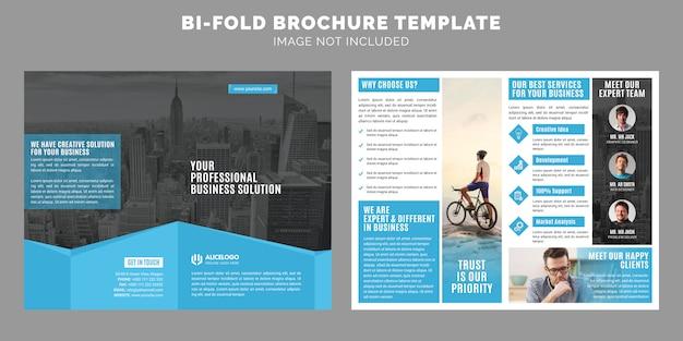 Modèle de brochure de double pli d'entreprise