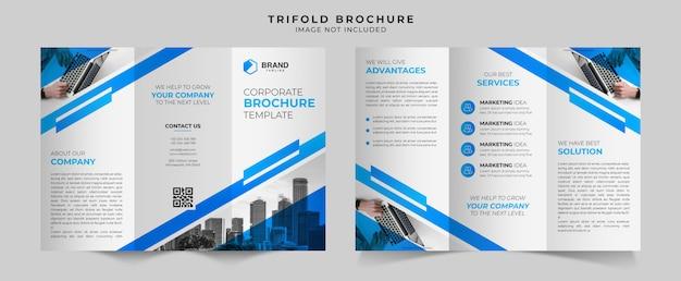 Modèle de brochure de entreprise à trois volets