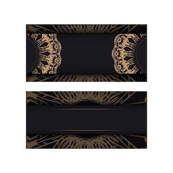 Modèle brochure de félicitations couleur noire avec motif abstrait marron