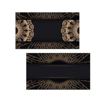 Modèle brochure de félicitations en couleur noire avec ornement abstrait marron