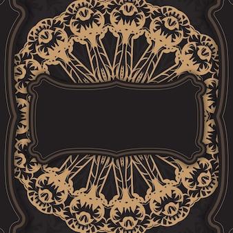 Modèle brochure de félicitations de couleur noire avec ornement de luxe marron