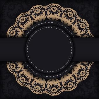 Modèle brochure de félicitations en noir avec motif indien marron