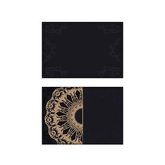 Modèle brochure de félicitations en noir avec ornement vintage marron