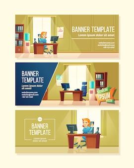 Modèle de brochure avec illustration de dessin animé de bureau avec la secrétaire.