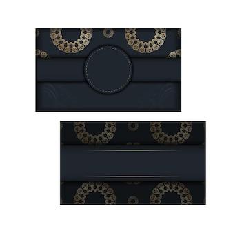 Le modèle de brochure motif or indien noir est prêt à être imprimé.