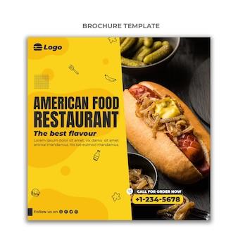 Modèle de brochure de nourriture plate