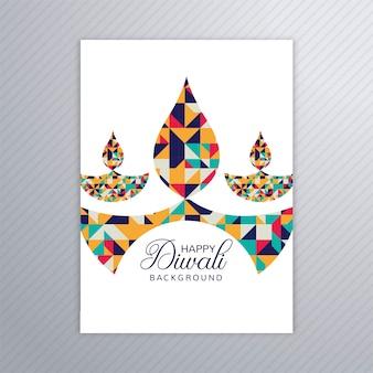 Modèle de brochure ornemental élégant diwali carte de voeux vecteur