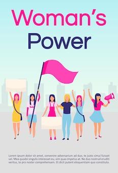 Modèle de brochure de pouvoir des femmes