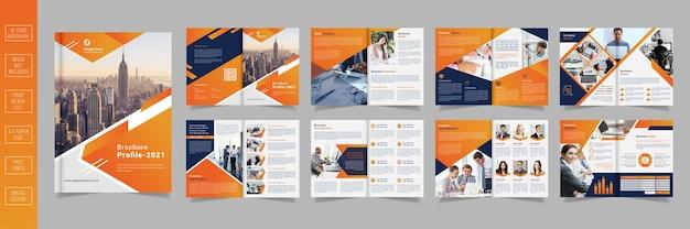 Modèle de brochure de profil d'entreprise commerciale