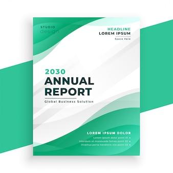 Modèle de brochure de rapport annuel d'entreprise de couleur turquoise élégante