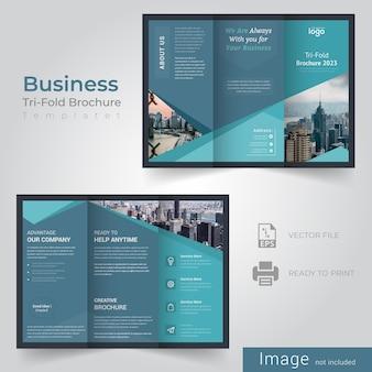Modèle de brochure de tri fold abstrait