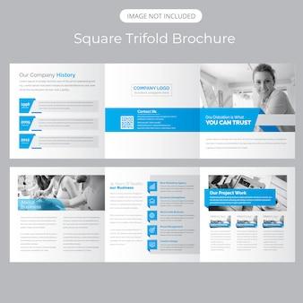 Modèle de brochure de trifold carré