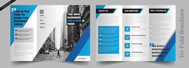 Modèle de brochure de triple pli