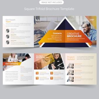 Modèle de brochure à trois volets carrés