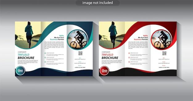 Modèle de brochure à trois volets pour la brochure de mise en page