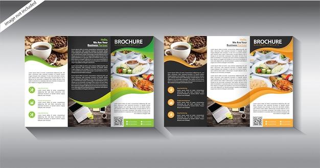 Modèle de brochure à trois volets pour le dépliant de présentation