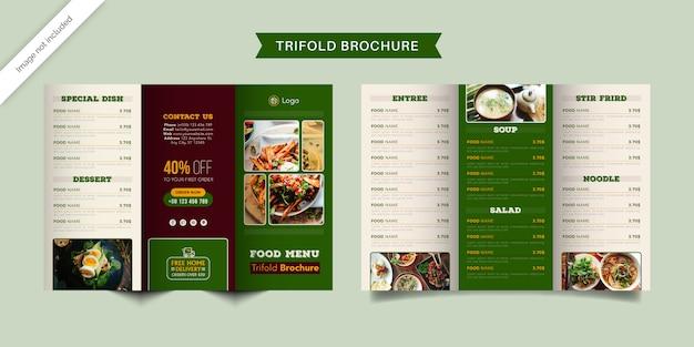 Modèle de brochure à trois volets pour le menu du restaurant de restauration rapide