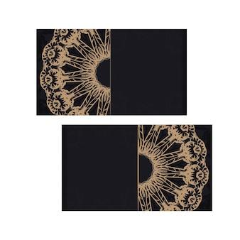 Modèle de brochure de voeux noir avec motif grec marron