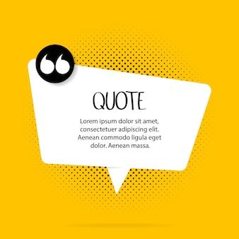 Modèle de bulle de discours de citation colorée. formulaire de citations et boîte de dialogue isolé sur fond blanc. illustration vectorielle.