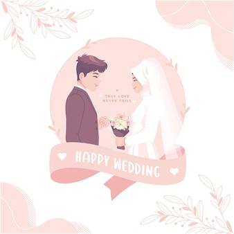 Modèle de cadeau de carte de personnage de couple de mariage islamique