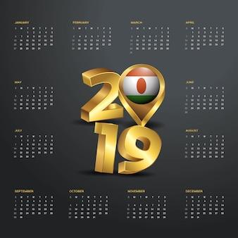 Modèle de calendrier 2019. typographie dorée