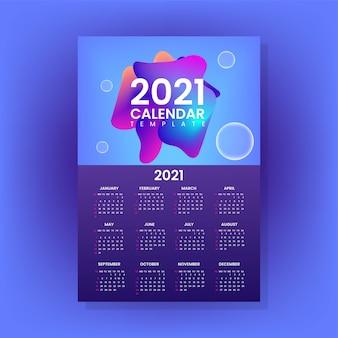 Modèle de calendrier 2021 abstrait flux coloré