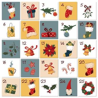 Modèle de calendrier de l'avent de noël avec des éléments dessinés à la main - couronne, cadeaux, branches de sapin, chaussettes, houx, etc. illustration vectorielle hiver mignon dans un style cartoon plat.