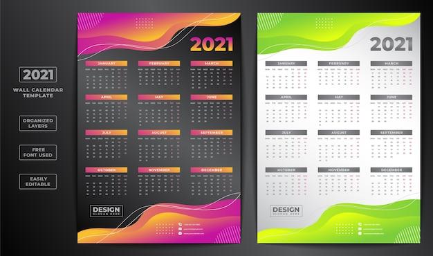 Modèle de calendrier mural coloré