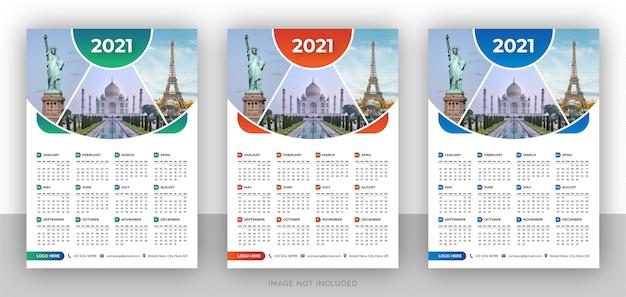 Modèle de calendrier mural d'une seule page d'agence de voyage colorée pour le nouvel an