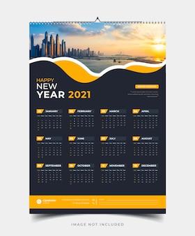 Modèle de calendrier mural d'une seule page