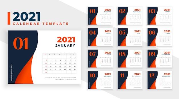 Modèle de calendrier de nouvel an dans un style moderne