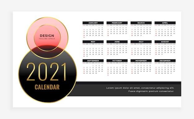 Modèle de calendrier de nouvel an de style de luxe