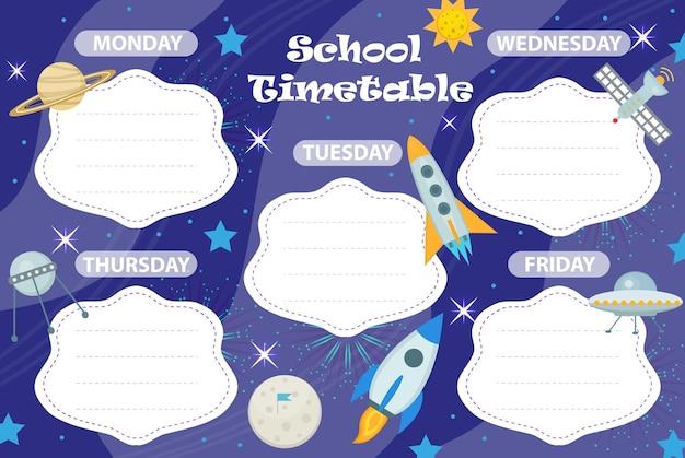 Modèle de calendrier scolaire hebdomadaire avec des éléments de design mignons. planificateur de semaine pour les enfants. illustration vectorielle.