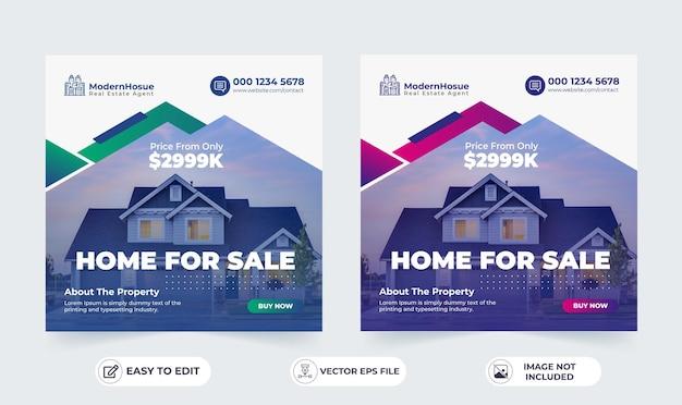 Modèle carré de bannière de médias sociaux de vente immobilière