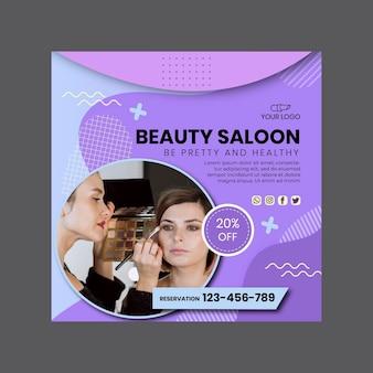 Modèle carré de flyer de salon de beauté