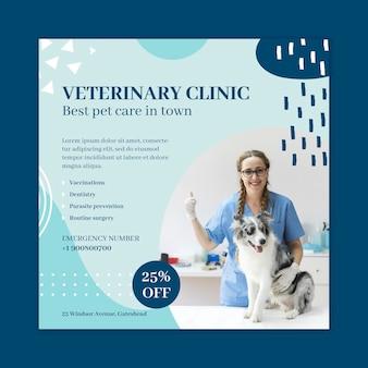 Modèle carré de flyer vétérinaire