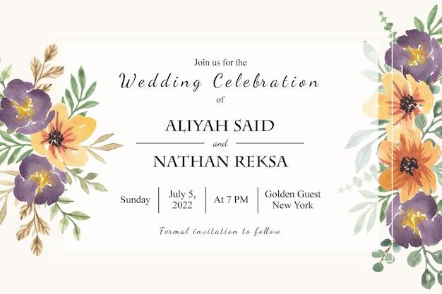 Modèle de carte aquarelle florale d'invitation de mariage simple