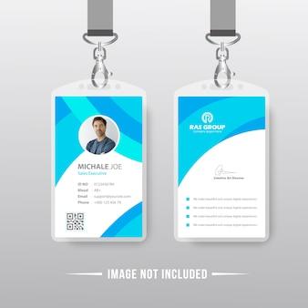 Modèle de carte de carte d'identité
