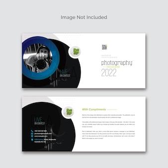 Modèle de carte de compliment de photographie